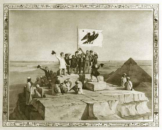 Экспедиция Карла Рихорда Лепсиуса