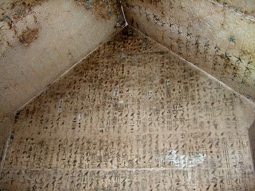 Западный фронтон погребальной камеры пирамиды Униса