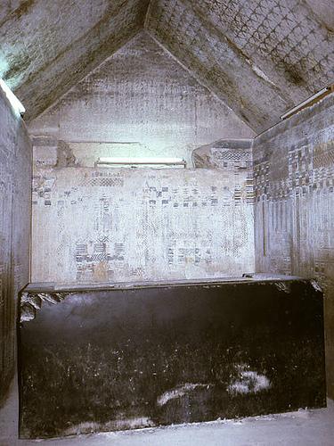 Саркофаг Униса